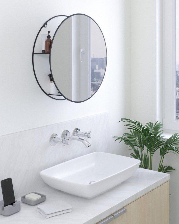 cirko-round-wall-mirror-shelf-umbra-0028295317184-1013194-040-2_1600x